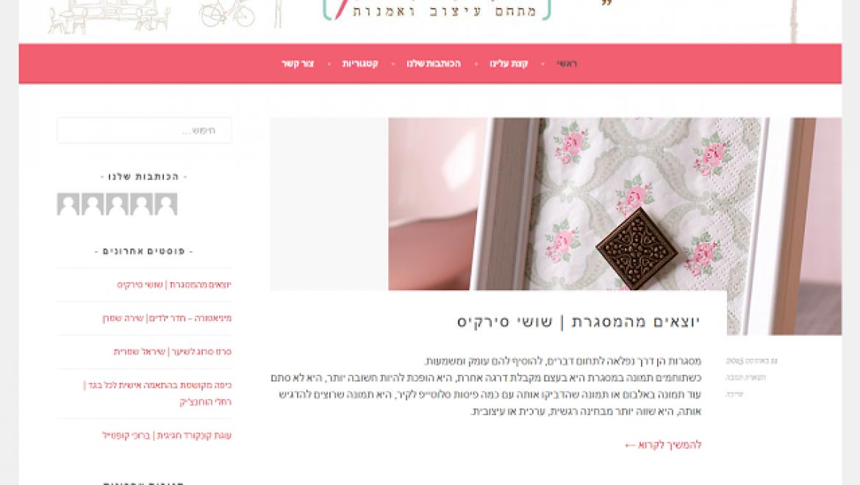 חוגגת: רחוב האמן—אומניות פותחות דוכנים!