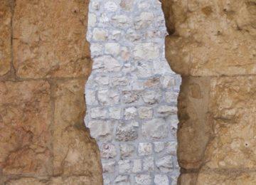 מטיילת: ירושלים שבלב